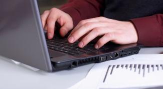 Как освоить клавиатуру