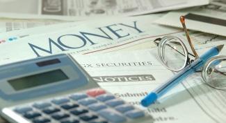 Как заплатить налог с дохода