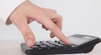Как составить бюджет организации