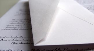 Как написать письмо-подтверждение