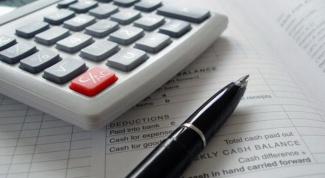 Как оказывать бухгалтерские услуги в 2019 году