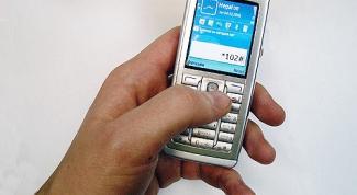 Как дать телеграмму по телефону