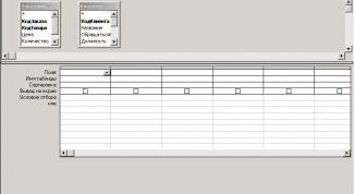 Как создать запрос с параметром