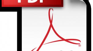 How to unlock pdf document