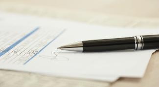 Как оформить возврат подоходного налога