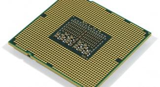 Как определить работает процессор или нет