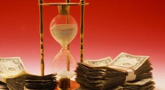 Как открыть аналитический счет
