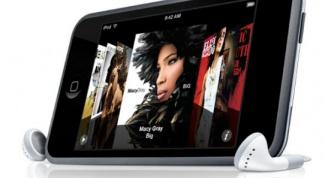Как разблокировать iPod