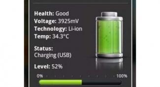 Как калибровать батарею