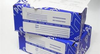 Как найти почтовое отправление