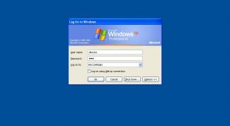 Как поставить пароль на пк