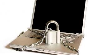 Как снять пароль с программы