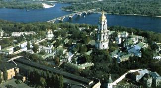 Как купить квартиру в Киеве