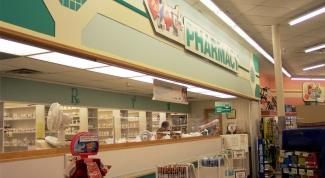 Как узнать о наличии лекарства в аптеках