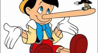 Как проверить достоверность информации