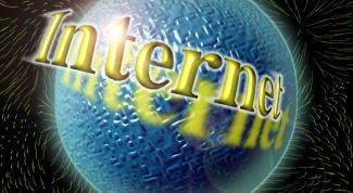 Как быстро освоить интернет