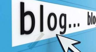 Как сделать, чтобы был фон в блоге