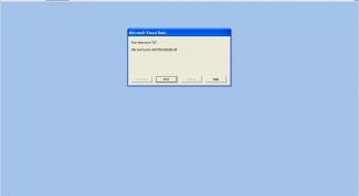 Как исправить ошибку runtime error