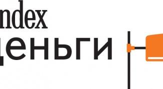 Как найти свой Яндекс.Кошелек