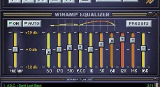 Как настроить эквалайзер Winamp