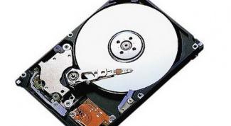 Как найти жесткий диск в биос