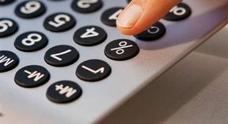 Как рассчитать среднегодовую стоимость имущества