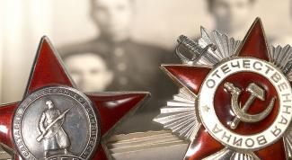 Как можно отыскать по медали и ордену человека
