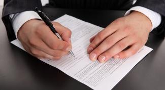 Как получить временное удостоверение личности