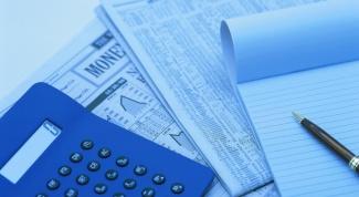 Как вычислить подоходный налог