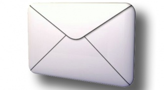 How to change the username in the mailbox