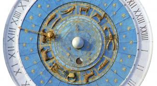 Как изменить свой знак Зодиака