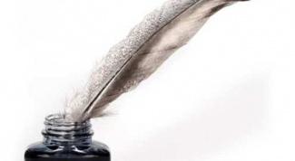 Как вывести чернила ручки с обоев