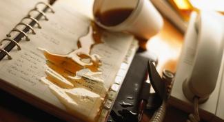 Как вывести пятна кофе с бумаги