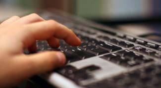 Как отключить компьютер на клавиатуре