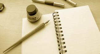 Как составить список