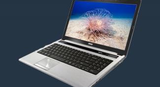 Ноутбук: как увеличить скорость работы
