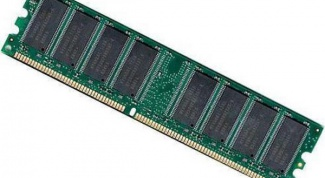 How to set the RAM