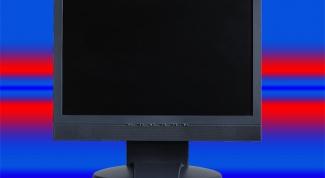 Как изменить масштаб экрана