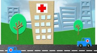 Как попасть на обследование в больницу