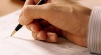 Как выписать счет-фактуру на аванс