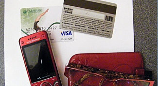 How to check the card balance via the mobile banking