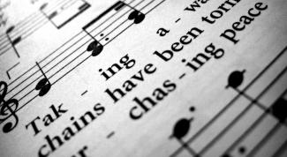 Как выучить нотную грамоту