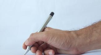 Как научиться подписываться
