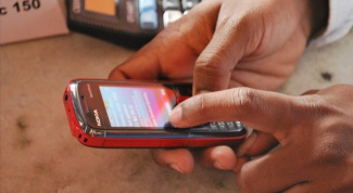 How to transfer money from one phone to another