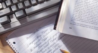 Как написать учебную программу