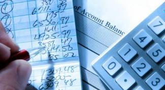 Как отразить расходы будущих периодов