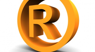 How to check a trademark