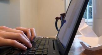 Как перевести деньги с интернет-кошелька