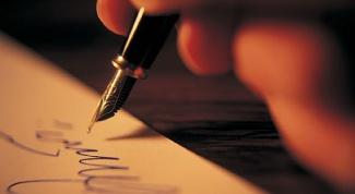 Как писать личные письма по английскому языку