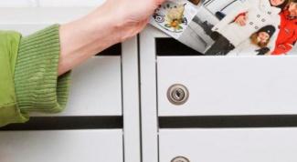 Как заказать журнал по почте